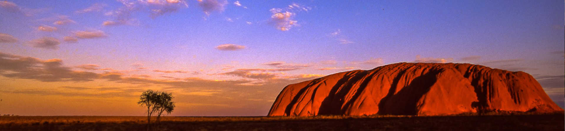 What is interesting about Uluru?